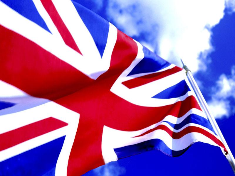 BRITISH HILLS – английский для каждого