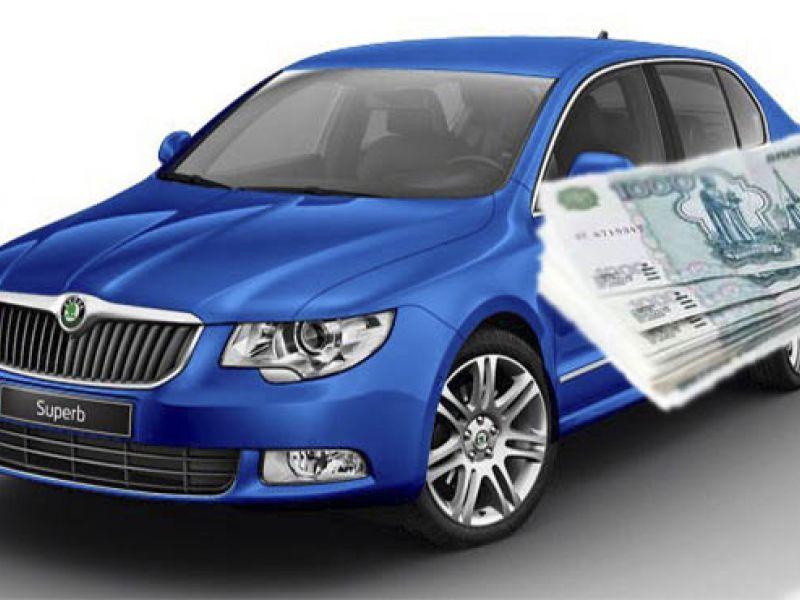 Выкуп автомобилей в Киеве и по Украине